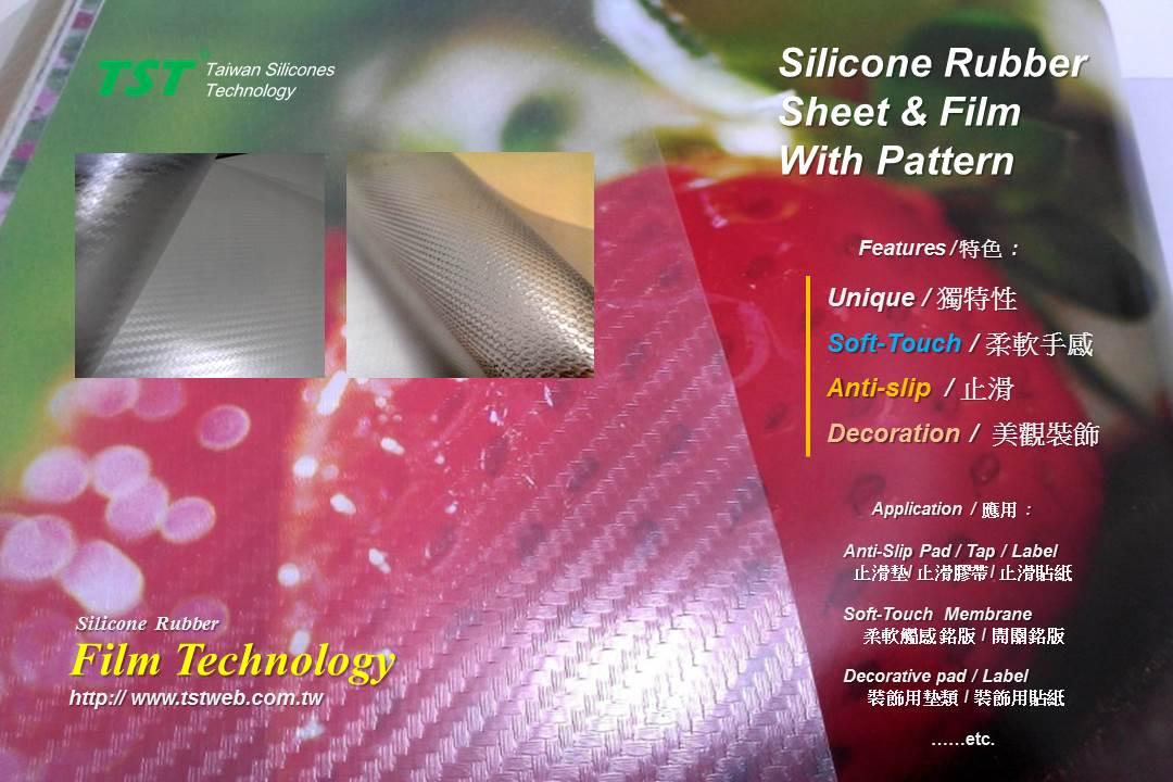 proimages/DM_Silicone_Pattern_C.jpg